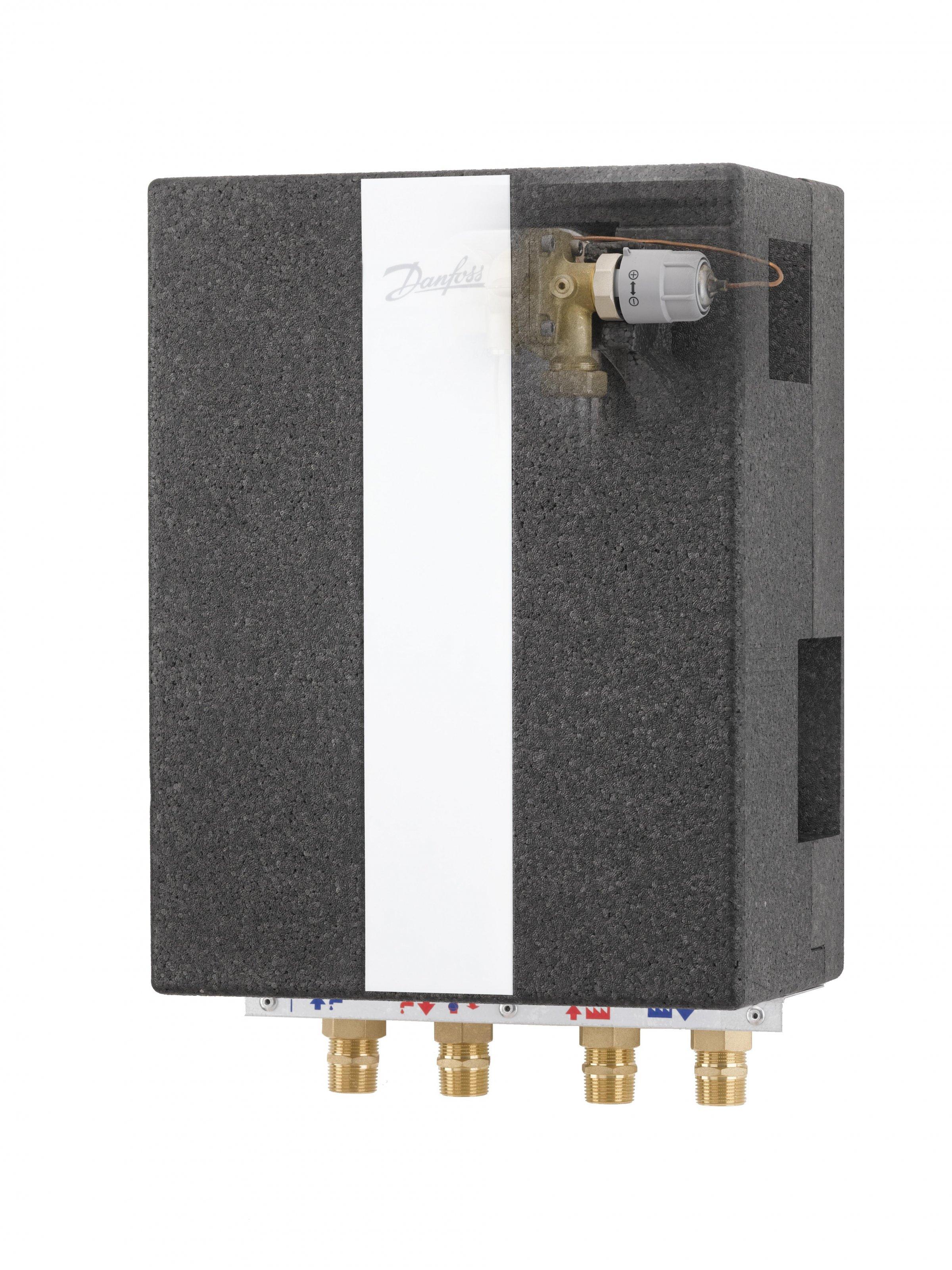 Fuldisoleret vandvarmer til fremtidens fjernvarme   Installatør